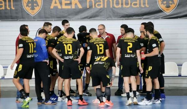 Με την KH Prishtina η ΑΕΚ στον 3ο Γύρο