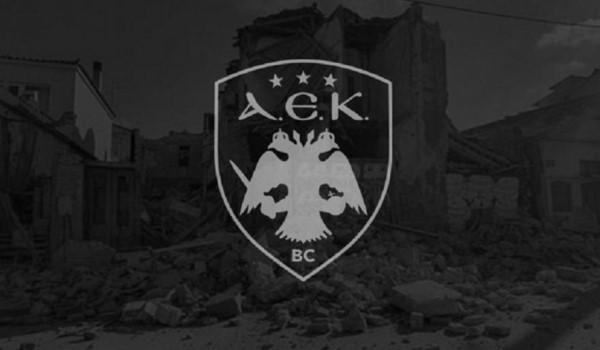 Στήριξη της ΚΑΕ ΑΕΚ στους πληγέντες της Σάμου