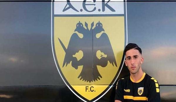 Στον πατέρα του αφιέρωσε τη μεταγραφή του στην ΑΕΚ ο Κακολύρης