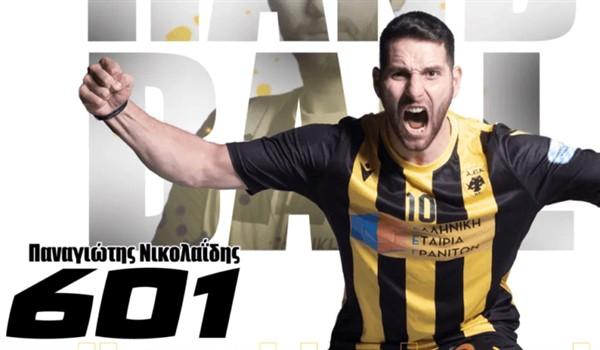 """""""600άρης"""" Νικολαΐδης, ασταμάτητα ρεκόρ!"""