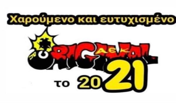Χαρούμενο και ευτυχισμένο το Original 2021
