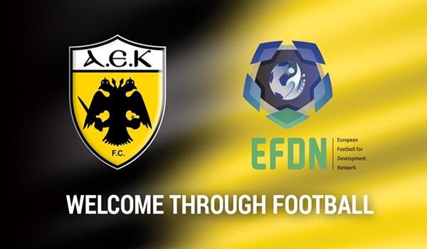 Ξεκινάει το πρότζεκτ «Welcome Through Football»!