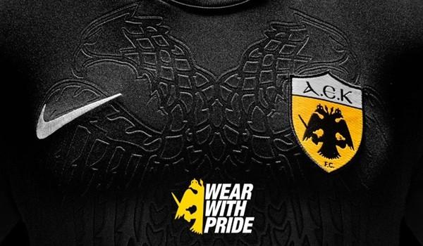Φορώντας Nike μπαίνει στην «Αγιά Σοφιά» η ΑΕΚ