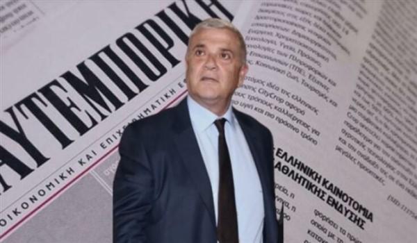 Στην εταιρεία Ζοfrank Holding Co ltd συμφερόντων Μελισσανίδη η «Ναυτεμπορική» αντί 7 εκατ. ευρώ