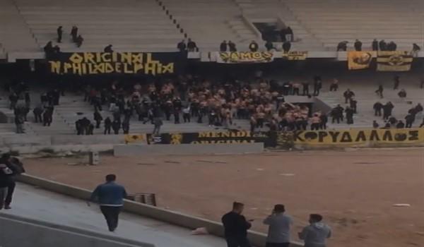 """Εκατό οπαδοί της ΑΕΚ είπαν Χρόνια Πολλά μέσα στην """"Αγιά Σοφιά"""" (video)"""