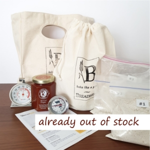 out: bread baking-mix in Founder Box