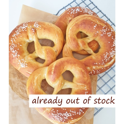 Out of stock - soft pretzel baking mix