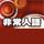 taiwan_weekly_thumb