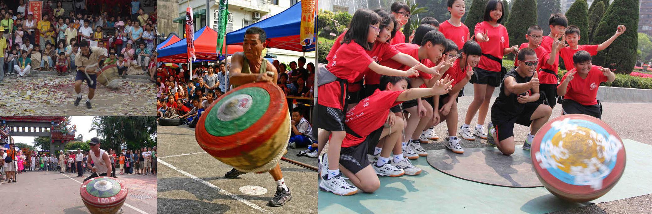 Introduction, Mr. Jian-Wu Wu, The National Gyro Master in Taiwan