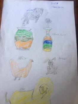 Art Works:Children 3