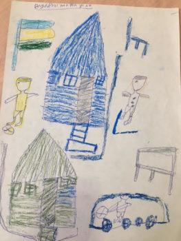 Art Works:Small Children 9