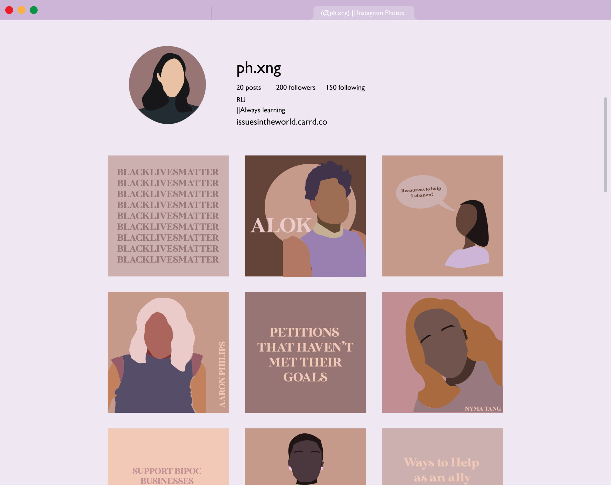Illustration of an Instagram feed that represents diversity through posts of various identities and advocacy initiatives.