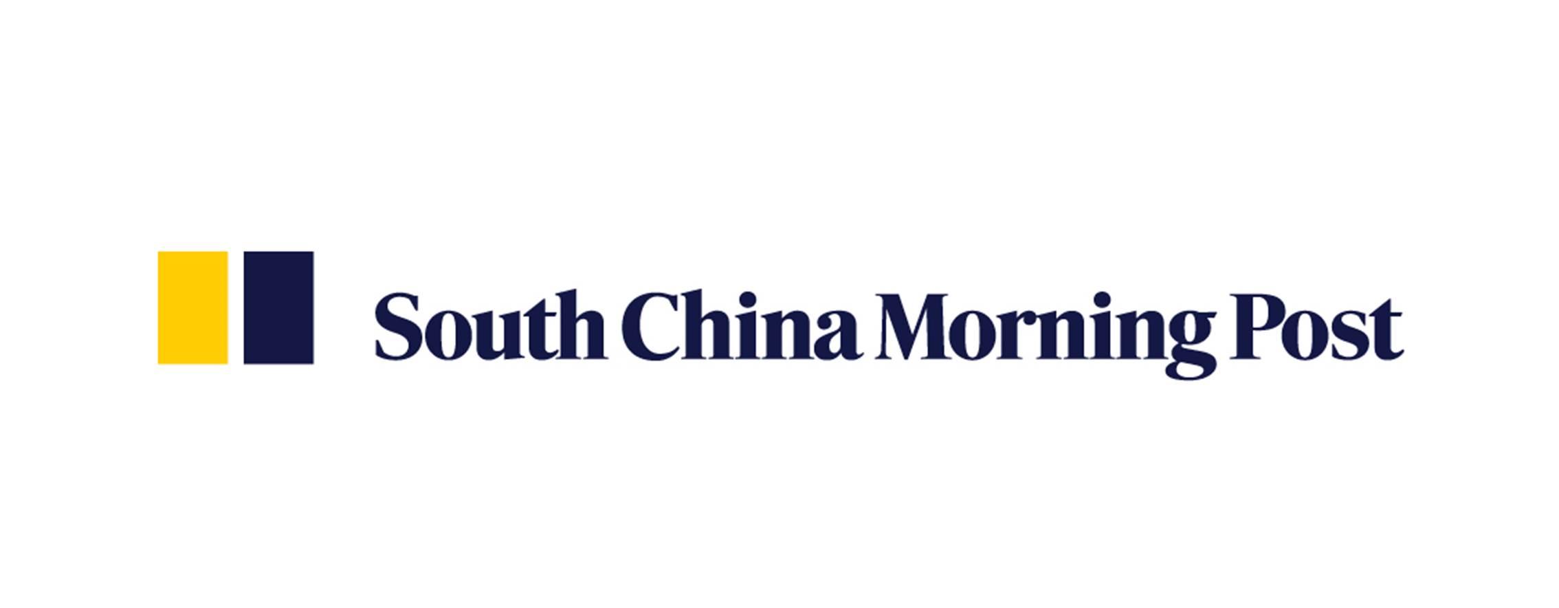 Times Bridge and South China Morning Post Announce Strategic Partnership