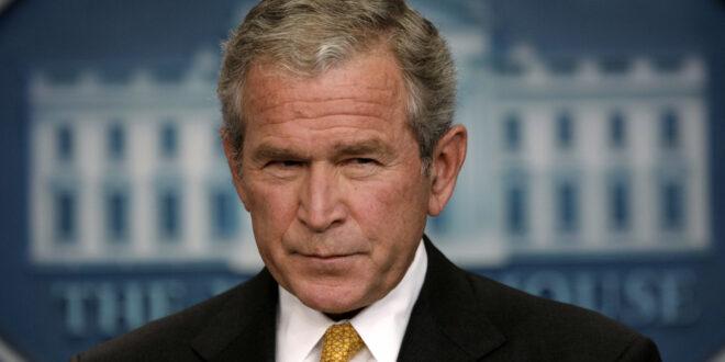 Serious photo of G.W. Bush