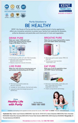 Kent Health Care Products Ad