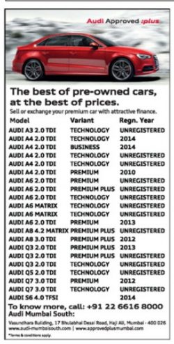 Audi Pre Owned Cars Advertisement