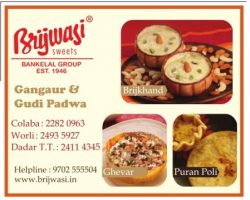 Brijwaji Sweets Gangaur & Gudi Padwa Advertisement