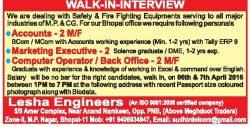 Lesha Engineers Advertisement