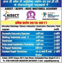 National Skill Development Corporation Advertisement