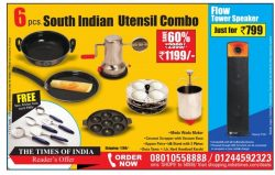 Times of India Readers Offer South Indian Utensil Combo Ad Mumbai