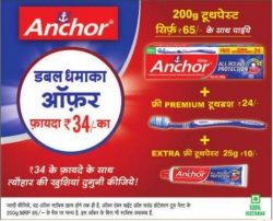 Anchor Tooth Paste Tooth Brush Double Dhamaka Offer Ad in Rajasthan Patrika Kota
