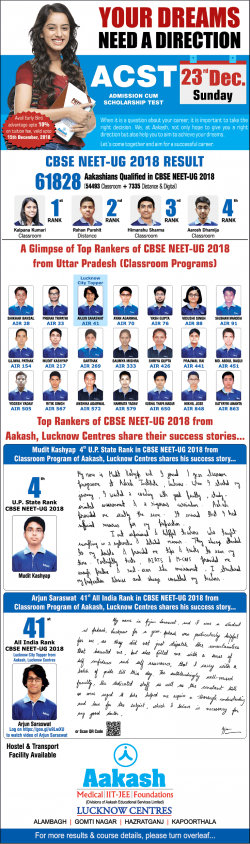 aakash-your-dreams-need-a-direction-ad-times-of-india-lucknow-13-12-2018.png