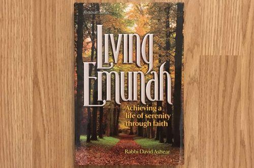 """""""Living Emunah"""""""