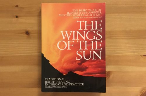 """The Wings Of The Sun"""