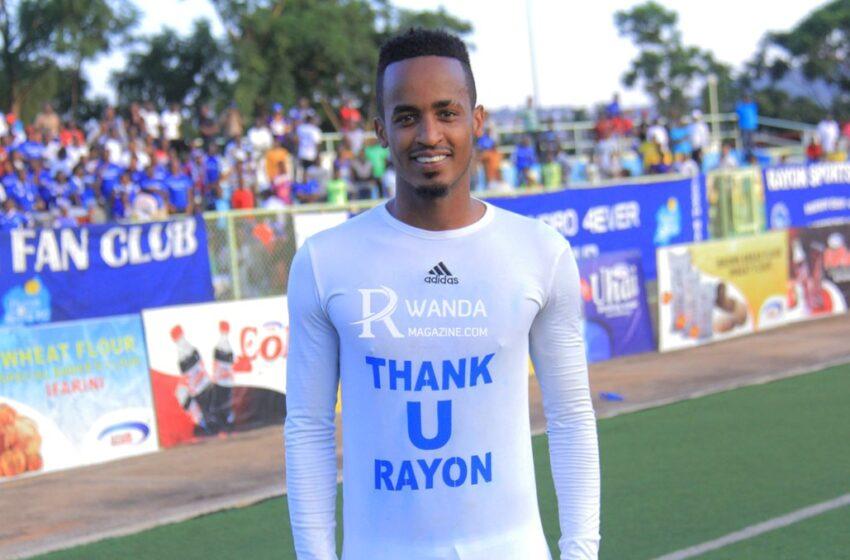 Yannick Mukunzi ku muryango winjira muri Rayon Sports