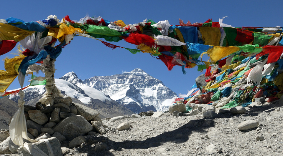 Everest base camp trek Mumbai