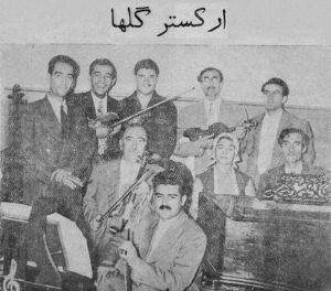 The Golhā Orchestra Fig. 5. Abolhassan Saba (multi-instrumentalist, composer and director of the orchestra), Reza Varzandeh (Santur player), Marzieh (vocalist), Ali Tajvidi (violinist, composer) and Morteza Mahjoubi (pianist, composer) are depicted among other musicians. From: radiogolha.net/golha/golhaorchestra.htm.
