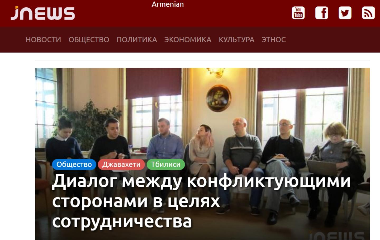 Image for Диалог между конфликтующими сторонами в целях сотрудничества