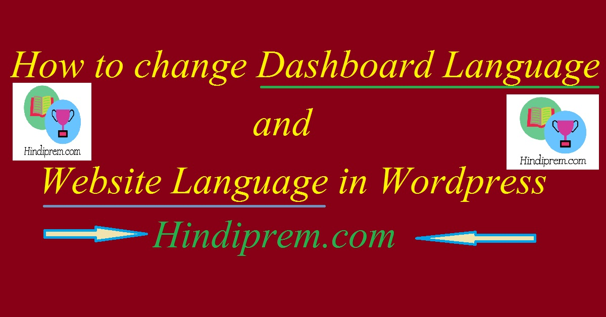 How to change Dashboard Language