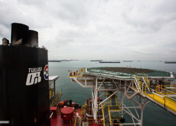 Oil companies like Tullow and Aker Energy have announced plans to scale down on their planned investment for this year