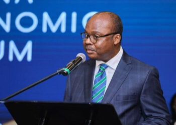 Dr. Ernest Addison, Chairman of the Monetary Policy Committee of the Bank of Ghana, is today expected to announce an unchanged policy rate after a marathon of deliberations