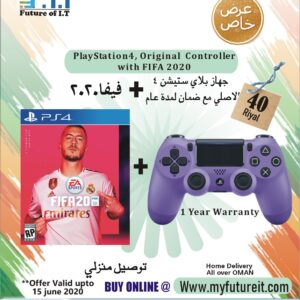 ps4 controller offer in oman
