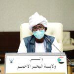 والي البحر الاحمر: حظر التجمهر وحمل السلاح والتعدي علي الممتلكات