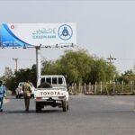 الخرطوم:اغلاق كامل لوسط المدينة في ذكري 21 اكتوبر احترازيا