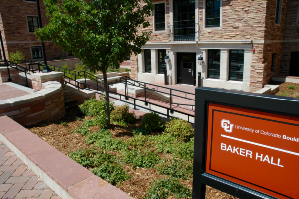 Baker Hall - South Entry / Plaza