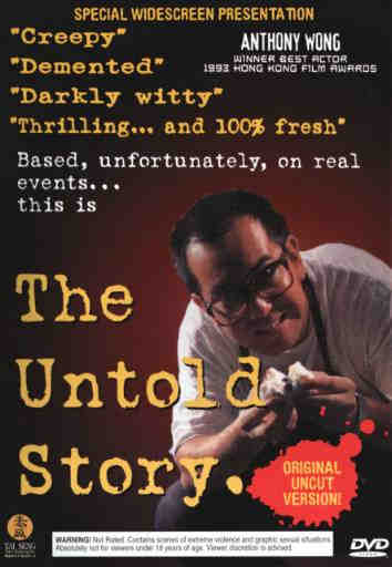4_Untold_Story