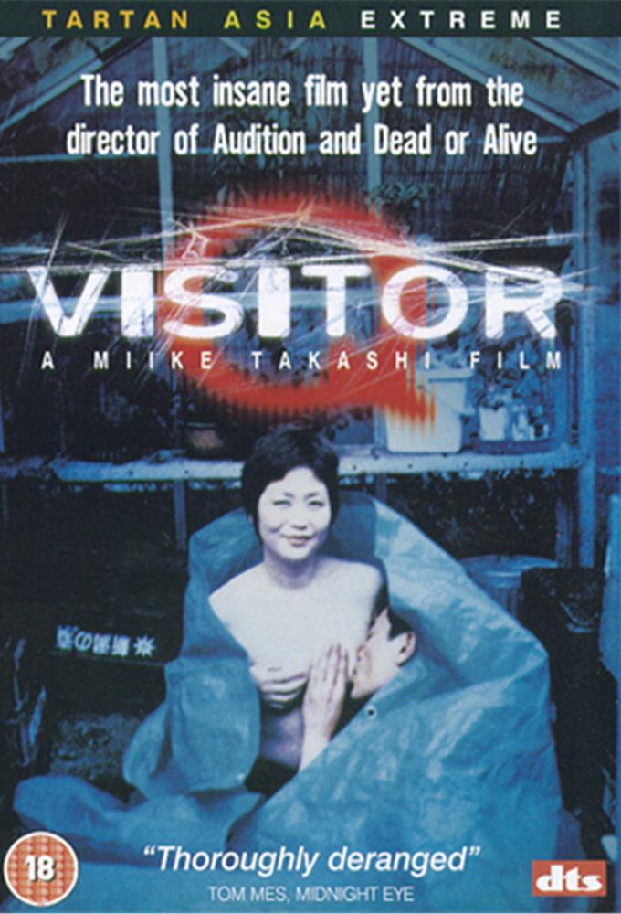 7_VisitorQ