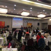 nc conference seminar