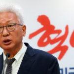 """[시사] 자유한국당 류석춘 """"박근혜 출당 논의 진행하겠다."""""""