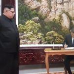 [이동규 칼럼] 김정은의 충견이 된 미친개 문재인