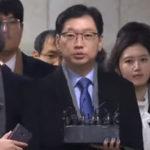 [시사] 검찰, 김경수 징역 5년 구형… 드루킹 댓글조작 혐의