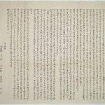[종교] 3·1운동 100주년, 한국교회의 역할