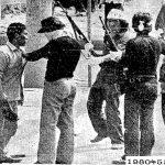 [기고] '광주5.18 민중항쟁'이라는 명칭을 만들어낸 범인들의 의도