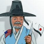 [시사] 북괴의 갓끈전술이 무엇인지 아시나요?