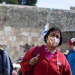 [국제] 이스라엘, 유럽 5개국 입국금지 추가 발표