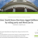 [국제] 한국 선거조작 의혹… 美 백악관 청원 10만명 돌파